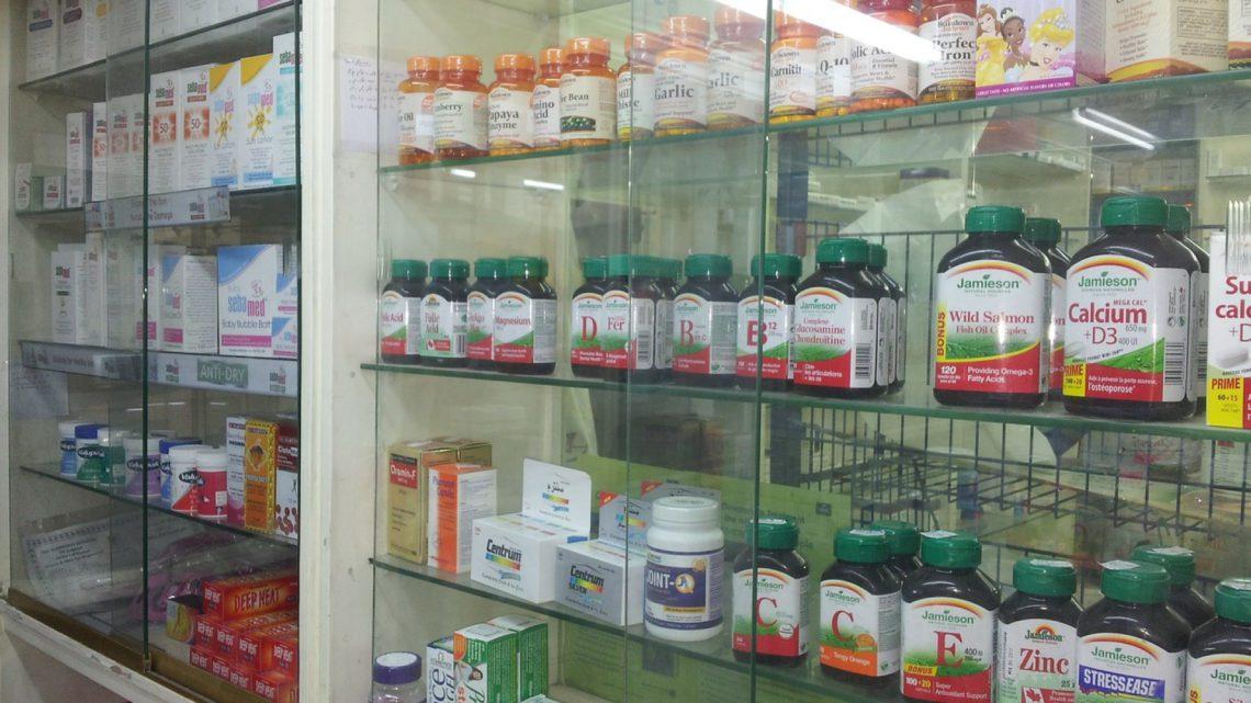 3 astuces pour trouver une pharmacie de garde